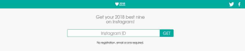 Come trovare e condividere le tue migliori foto di Instagram del 2018