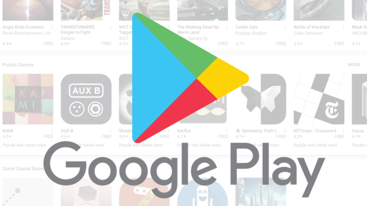 You are currently viewing Come cambiare Paese o Stato in Google Play Store