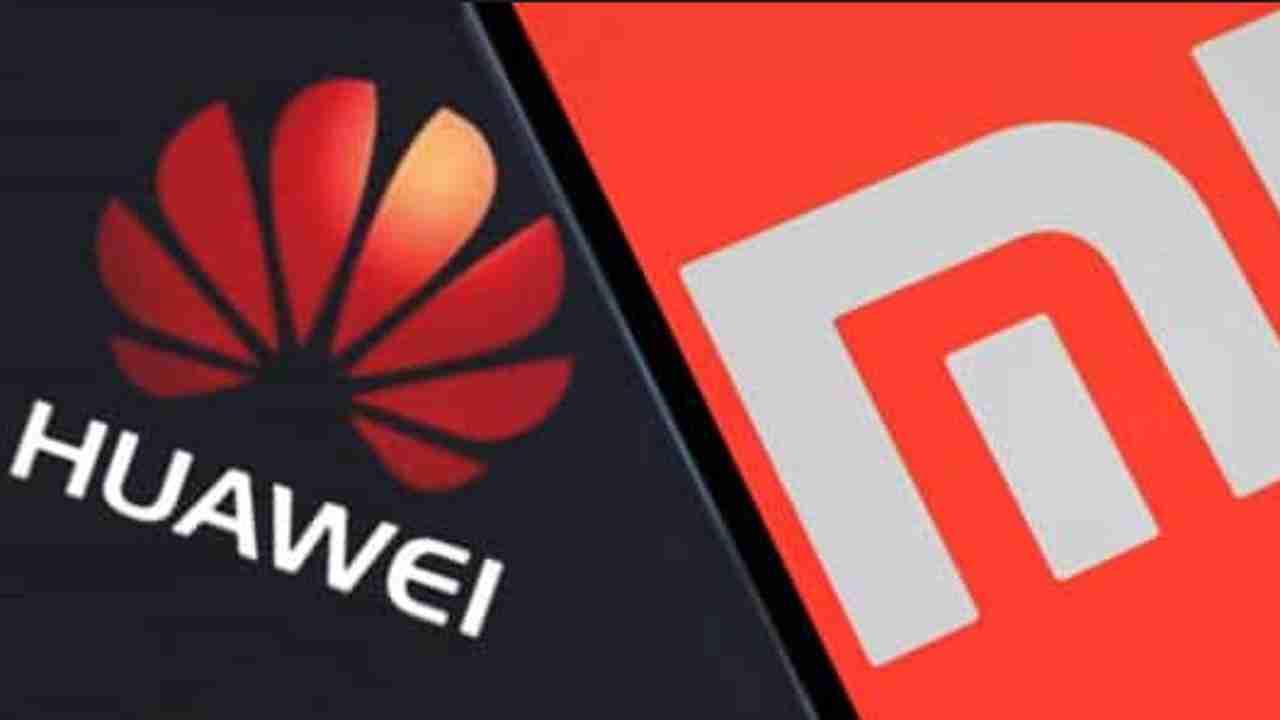 Read more about the article Come trasferire dati da Huawei a Xiaomi